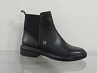 Удобные женские кожаные ботиночки, фото 1