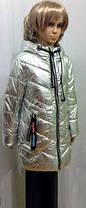 Куртка  9-13 лет с наушниками, фото 3