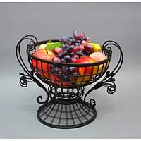 """Фруктовница металлическая для фруктов """"Трофей"""" HX276, размер 32х29 см, корзинка для фруктов, ваза под фрукты, посуда для фруктов"""