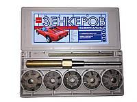 Шарошки для седел клапанов ВАЗ 2108, 2109 (1.1 и 1.3 v) MASTER
