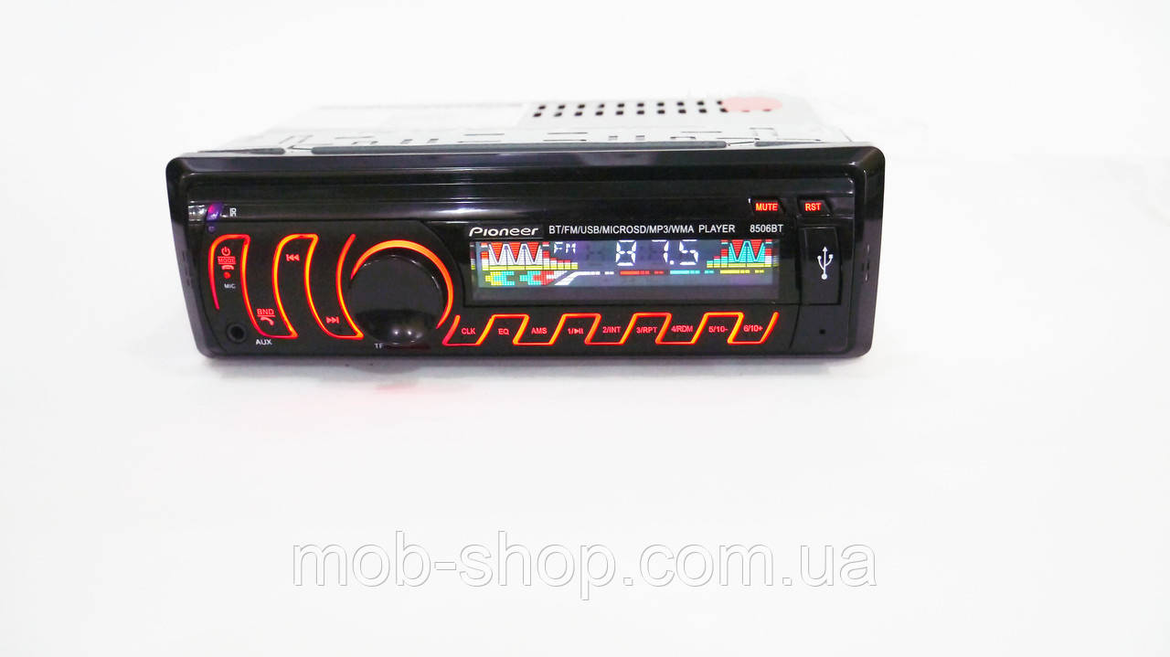 Автомагнитола пионер Pioneer 8506BT Bluetooth Usb+RGB подсветка+Fm+Aux+ пульт