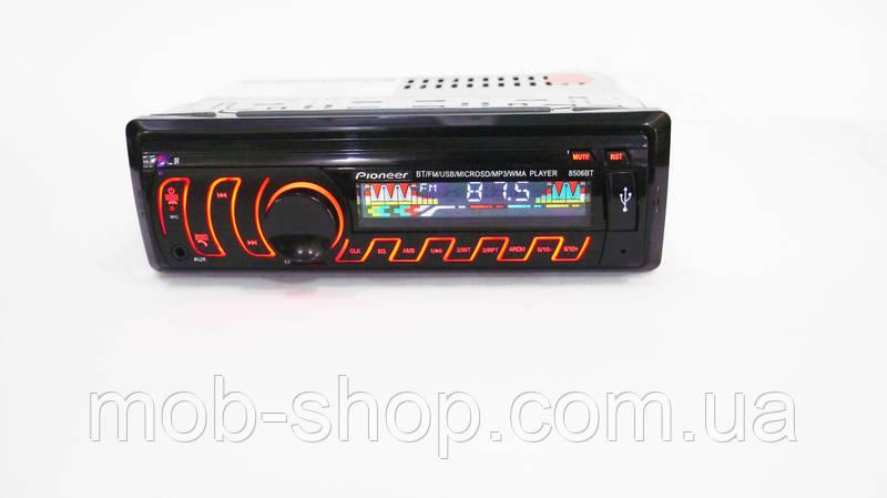 Автомагнитола пионер Pioneer 8506BT Bluetooth Usb+RGB подсветка+Fm+Aux+ пульт