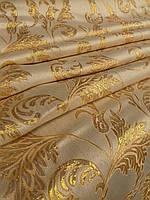 Портьерная ткань с люрексовой нитью, ширина 1,5м, фото 1