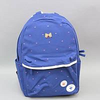 """Городской рюкзак для вещей """"Bow"""" RK197, 40*30*20 см, Рюкзаки из водонепроницаемой ткани, Рюкзаки унисекс, Рюкзак для школы"""