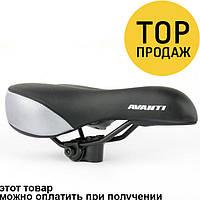 Седло Avanti FU-6251 черное-серое
