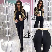 c855adb2437 Женские трендовые джинсы со змейкой на попе черного цвета