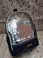 (Новый с паетками)Женский рюкзак искусств кожа качество городской спортивный стильный опт, фото 1