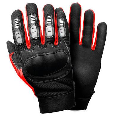 Перчатки Extreme р9 Ultra ultra 9448082