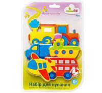 Набор игрушек на присосках для купания в ванной Транспорт KinderenOK (010416)