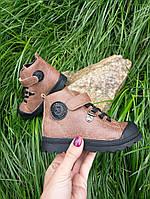 Детские осенние ботинки для мальчика 22-27р