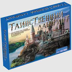 Настольная игра Таинственный лабиринт | Логические настольные игры | Настольные игры Arial