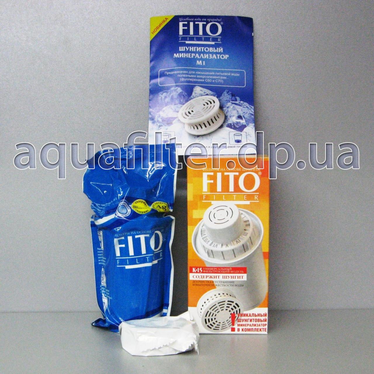 Сменный картридж Fito Filter K-15 для Аквафор