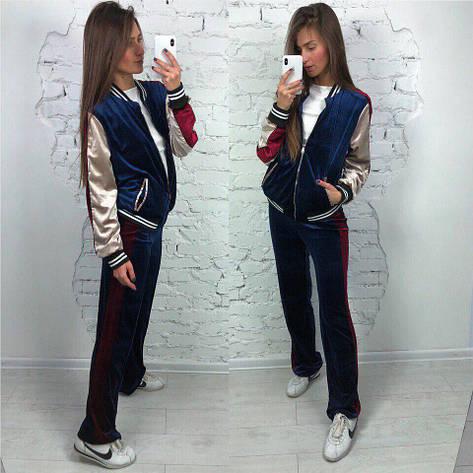 7dfd3c0bafc3 Модный спортивный костюм бархатный женский : продажа, цена в ...