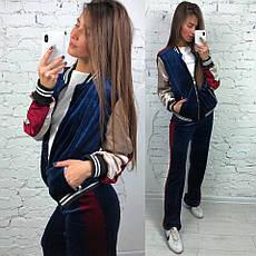 cd2c5e288072 Модный спортивный костюм бархатный женский   продажа, цена в ...