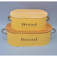 """Набор хлебниц для хранения хлебо-булочных изделий """"Bread"""" CF664, в наборе 2 штуки, металл / бамбук, булочница, контейнер для хлеба"""