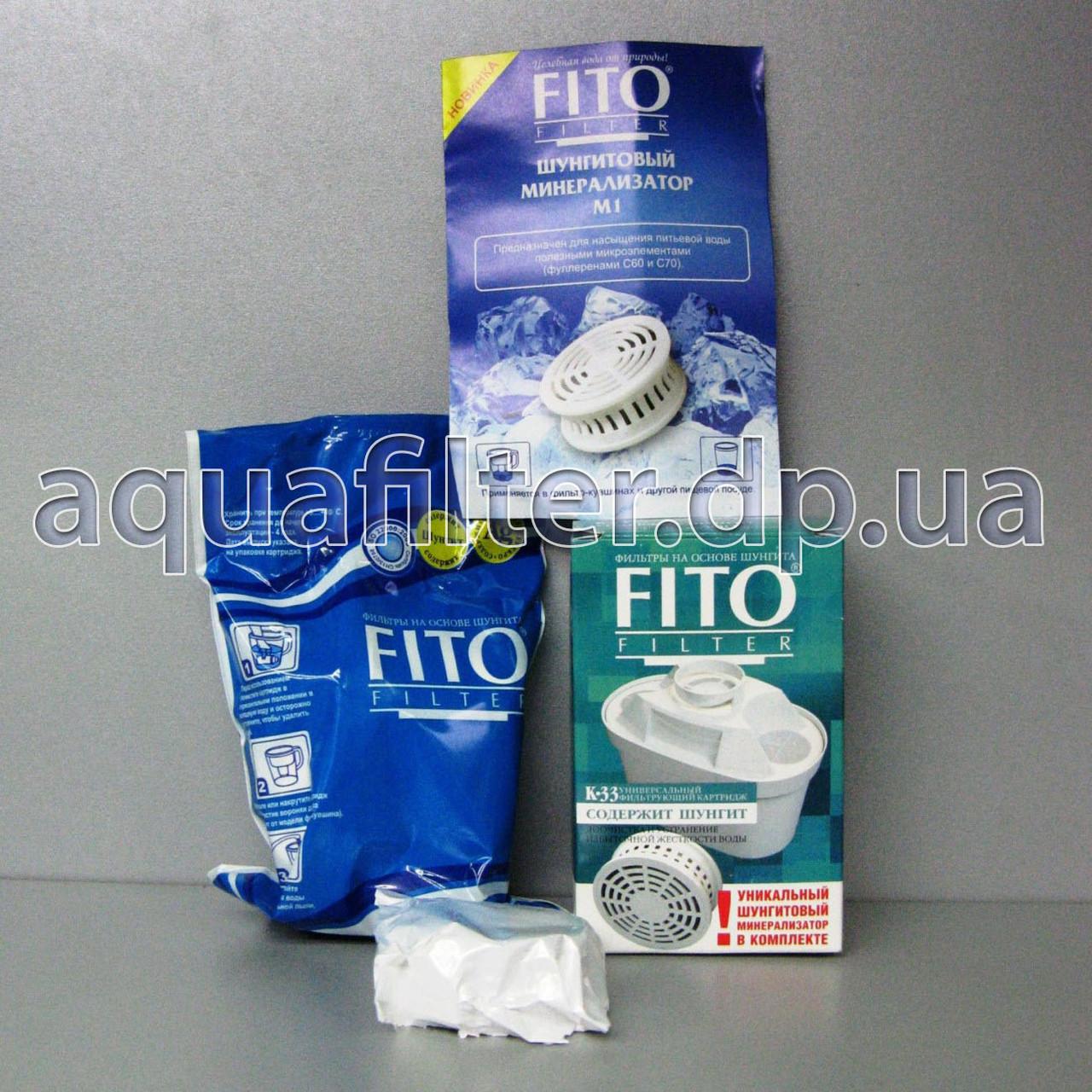 Сменный картридж Fito Filter K-33 Макстра, фото 1