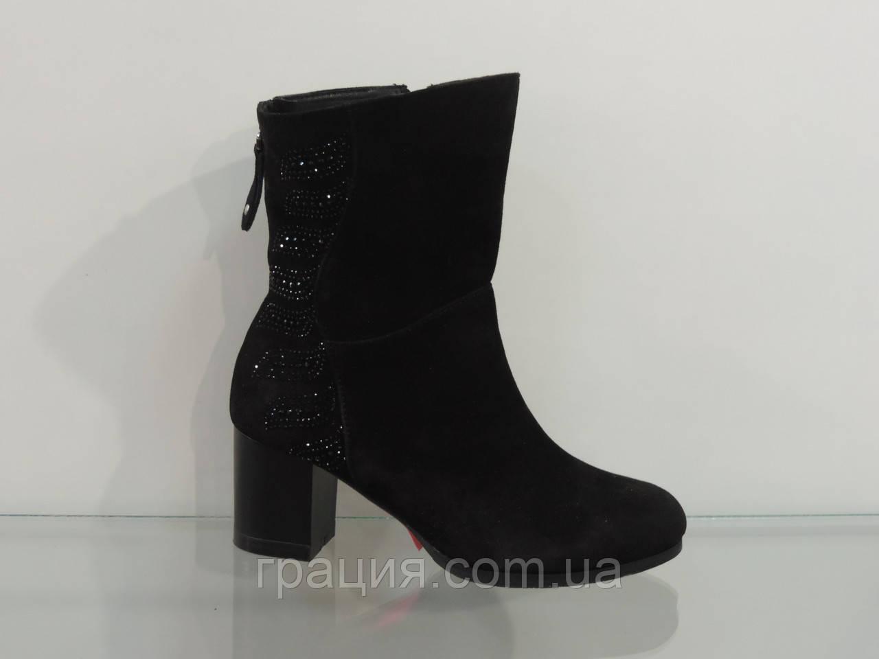 Черевички жіночі замшеві чоботи з більшою повнотою