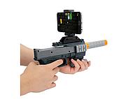 Автомат AR gun game, автомат для смартфона, пистолет для смартфона, автомат виртуальной реальности