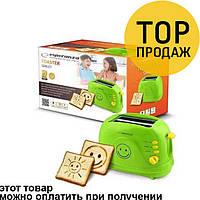 Тостер Esperanza SMILEY EKT003 Green / прибор для кухни