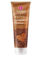 Dermacol Body Aroma Ritual Гель для душа упоительный Ирландский Кофе