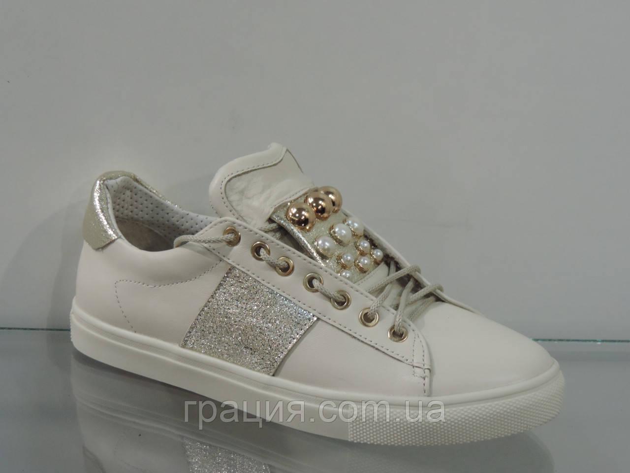 5790ee890 Модные женские кроссовки с бусинами натуральная кожа: продажа, цена ...
