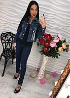 Женская красивая джинсовая куртка , фото 1