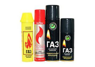 Зажигалки, газ для зажигалок