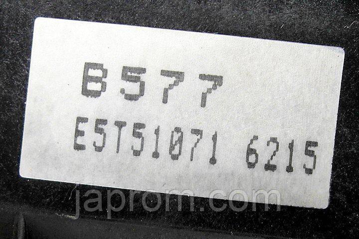 Датчик расхода (потока) воздуха, расходомер M.A.F. Mazda 626 GE,MX-6 B577