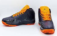 Кроссовки баскетбольные Jordan  (р-р 41-45) (PU, черный-оранжевый)