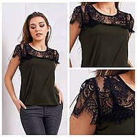 Блузка с коротким рукавом Дори, оливковая