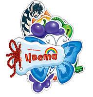 Цвета (рус), первые картонные книжки для малышей из серии Отгадай-ка, Ранок