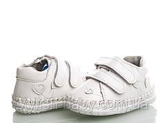 Детская обувь оптом. Детские пинетки бренда Clibee для девочек (рр. с 17 по 20)
