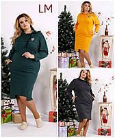 Платье  770671 р 42,44,46,48,50,52,54,56,58,60 женское батал спортивное миди большого размера серое желтое
