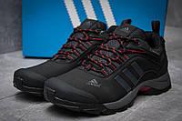 Кроссовки мужские Adidas Climaproof, черные (1014-6), р. 41-45