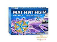 Магнитный конструктор на 130 деталей leqi-toys, конструктор магнитный, Детский конструктор