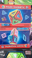 Магнитный конструктор на 18 деталей leqi-toys, конструктор магнитный, Детский конструктор