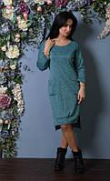 Ангоровое платье с накладными карманами