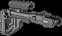 Приклад M4 складной FAB DEFENSE для АКМС