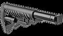 Приклад M4 складной FAB DEFENSE для Сайга, Вулкан