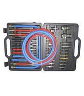 Комплект переходников 27-0092 для чистки форсунок и промывки инжектора без снятия для SR-5066, SR-5076 SkyRack . Стоимость с доставкой.