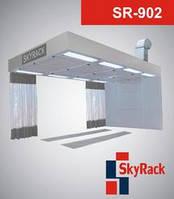 Пост подготовки к окраске SkyRack SR-902. Стоимость с доставкой.