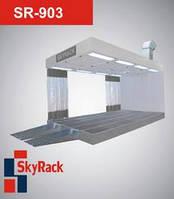 Пост подготовки к окраске SkyRack SR-903. Стоимость с доставкой.
