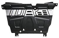 "Защита поддона SKODA OKTAVIA A5 на все двигатели (2004-2013) МКПП с крепл.  ""АВТОПРИСТРІЙ"""