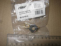 Р / к трубки ПВХ (Dвнут. = 9мм, М16*1,5) (RIDER) RD 43.99.80