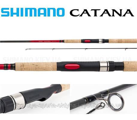 Спиннинг Shimano CATANA SPINNING DX 270 L