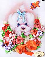 Набор для вышивания лентами  щенок в цветах ЛТ-004