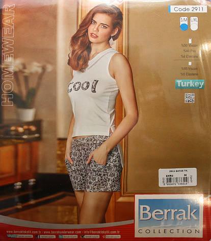 Стильная пижама Berrak с шортами в цветочки, фото 2