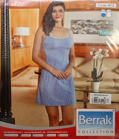 Женская ночная сорочка на тонких бретелях Berrak 2919, фото 2
