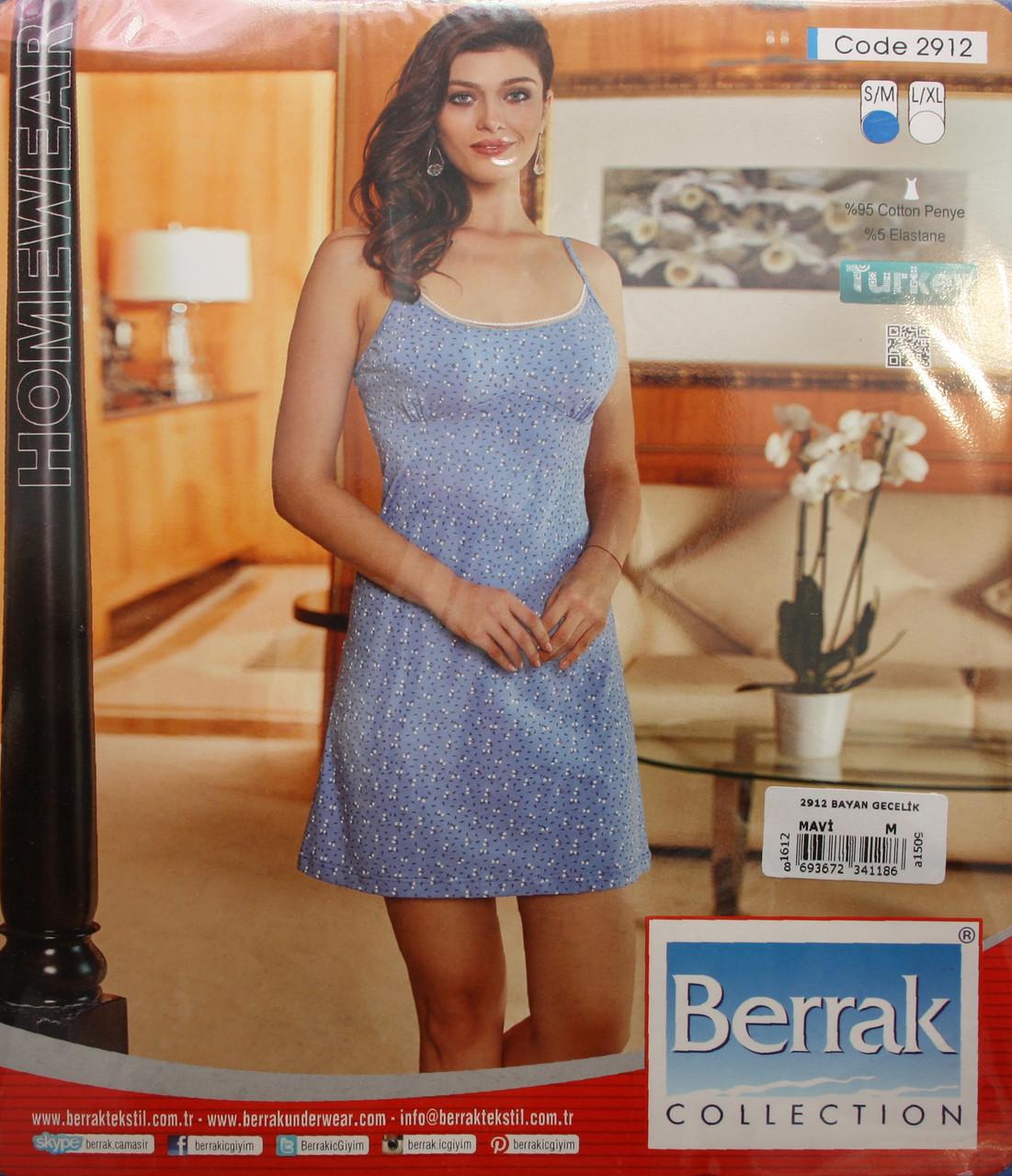 Женская ночная сорочка на тонких бретелях Berrak 2919