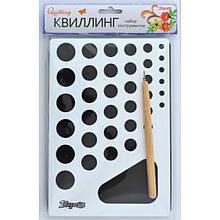 Набір інструментів для квілінгу №1